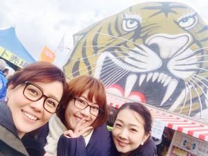 2015.2.11木下大サーカス3