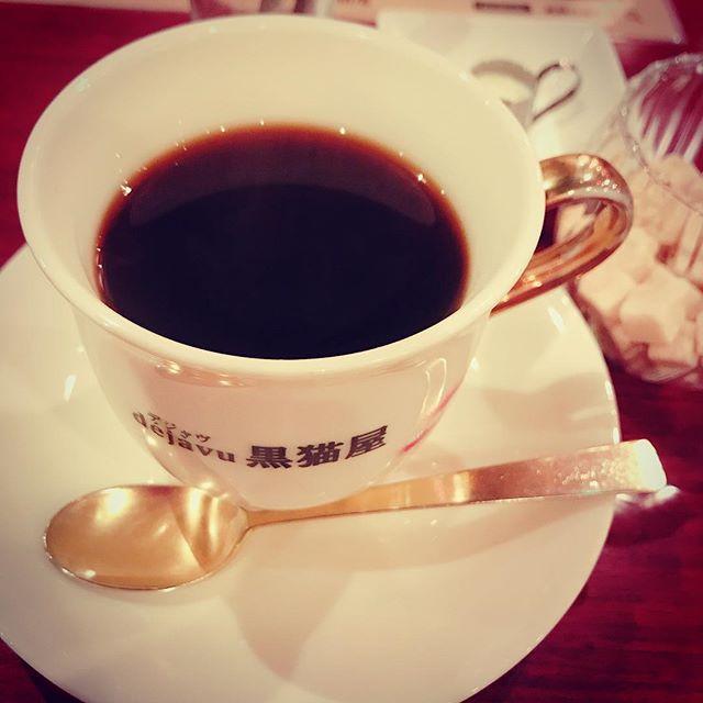 美味しい珈琲見つけた!#ふらっと入ったら#美味しかった♡#黒猫屋#珈琲 #コーヒー#デジャブ #dejavu #色んな珈琲がありました #黒猫がいっぱい#本物じゃないけどね #警固 #大名 #福岡#ホッと一息#この瞬間が幸せ