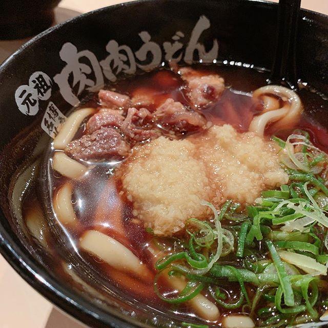 肉肉うどん!美味し!!!私は生姜たっぷり入れる派です!#肉肉うどん#生姜たっぷり派#うどん #うどんmap