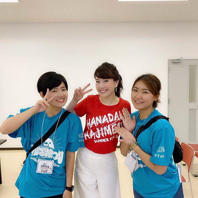 頼れる2人☆報道部のカメアシちゃん☆ユキチちゃんと中村ちゃん☆この2人はかなり力持ち!!!普段は重たい三脚や機材バッグを抱えて、取材のサポートをしてくれています(^-^)☆TNC夏祭りも、キッズアナウンサーを支えてくれました☆この笑顔に、いつも元気をもらっています(^-^)☆ いつもありがとう(o^^o)#TNC夏祭り#キッズアナウンサー#支えてくれた#カメアシちゃん#カメラアシスタント#ユキチ #中村ちゃん#報道 #報道部 #TNC#アナウンサー#夏祭りに来てくださった方#ありがとうございました
