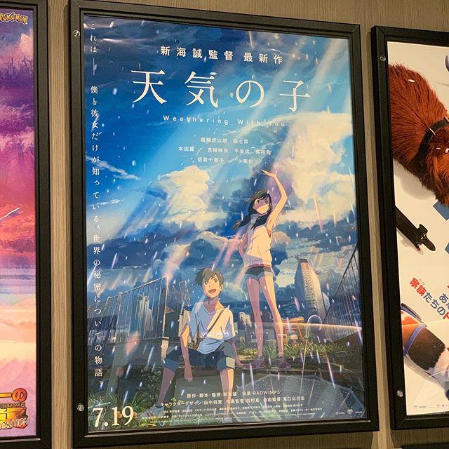 『天気の子』観ました☆これから観る方もいらっしゃるかと思うので、多くは語りません。ちなみに私は、どちらかと言うと『晴れ女』です(^-^)☆ロケや取材、中継の時、結構その時だけ晴れたりします(^^)☆ #映画#天気の子#新海誠 #新海誠監督最新作#久しぶりに映画館で映画観た #晴れ女 #どちらかと言うと晴れ女#しかし今日は暑いですね#tnc #アナウンサー