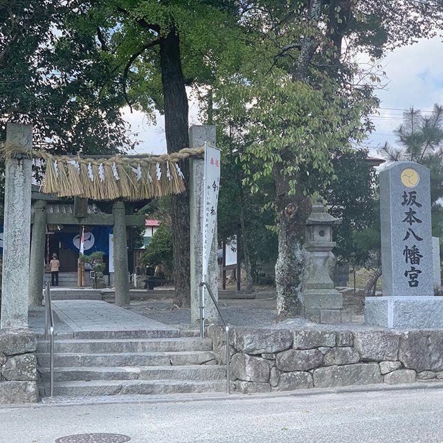 久しぶりに来ました!今日は久しぶりに、こちらの神社の取材です(^-^)新元号令和ゆかりの地として湧いた、太宰府市のあの神社です(^-^) しばらくご無沙汰している間に、新しい社務所が出来たり、立派な石柱が出来ていたりと、さらに素敵な神社になっていました(^-^) 今日は、この神社の【名前】についてのニュースです!!! 『ももち浜S特報ライブ』で詳しくお伝えします(^-^) ちなみに、御朱印は、書き置きのものを頂けるようでした☆#ももち浜s特報ライブ #夕方4時50分から #令和ゆかりの地#太宰府市#坂本八幡宮#坂本八幡神社#tnc #アナウンサー